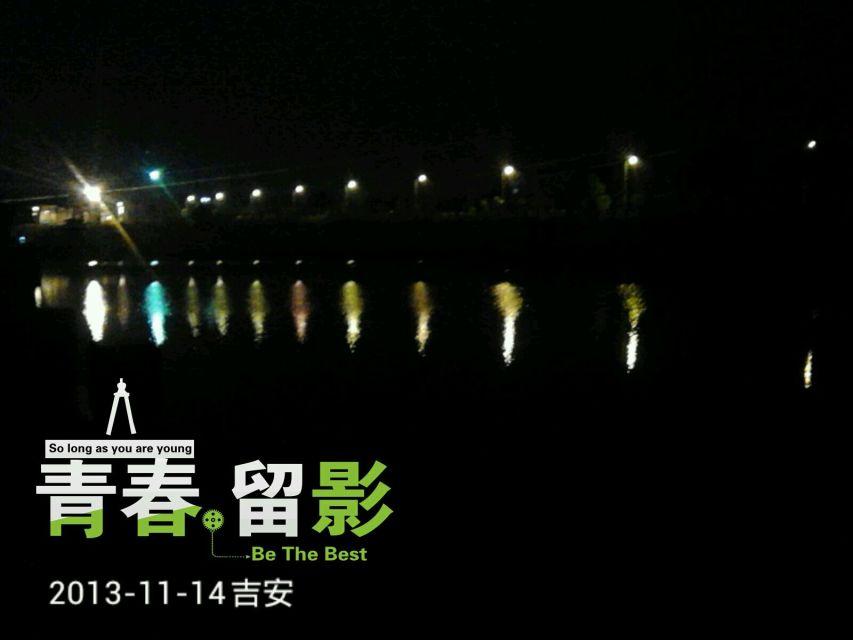 夜行校园水库闲步忆往事 有感