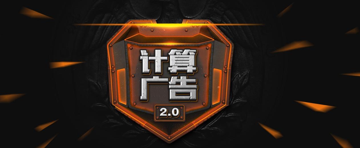 知识星球推荐-计算广告-刘鹏-根谈-独立站增长黑客 跨境营销自媒体